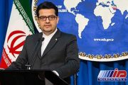 واکنش ایران به حمله انتحاری در افغانستان