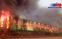 آتش گرفتن قطار در پاکستان ۶۵ کشته برجای گذاشت