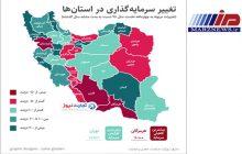 اردبيل، رتبه اول سرمایهگذاری در کشور