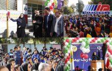 زنگ بیمه در استان گلستان نواخته شد