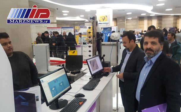 نمایشگاه فناوریهای نوین در عرصه مبارزه با قاچاق کالا و ارز