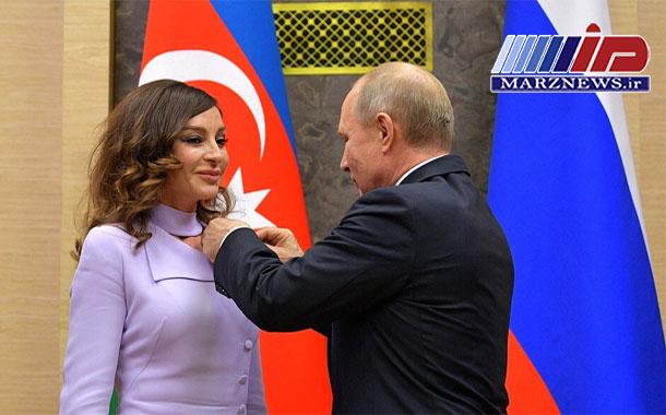 پوتین به همسر رئیس جمهور آذربایجان مدال داد