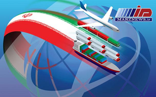 چهارمین نمایشگاه توانمندی های صادراتی جمهوری اسلامی ایران