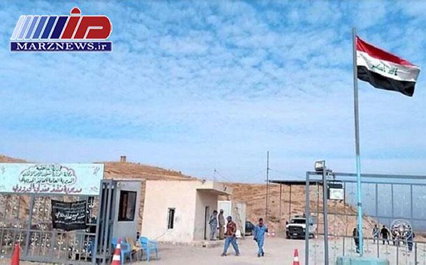 گذرگاه مرزی مندلی عراق با ایران باز شد