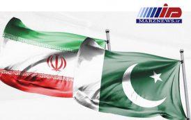رایزنی ایران و پاکستان برای مراقبت های مرزی