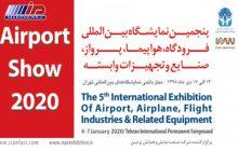 پنجمین نمایشگاه فرودگاه، هواپیما، پرواز، صنایع و تجهیزات وابسته