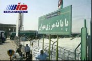 نامگذاری پایانه مرزی مهران به نام شهید قاسم سلیمانی