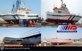 آماده سازی شناورهای جستجو و نجات دریایی هرمزگان
