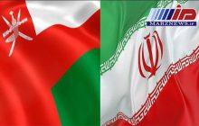همایش فرصتهای سرمایهگذاری ایران و عمان