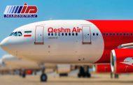 برقراری پروازهای فوق العاده استانبول- تهران