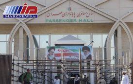 مرز مهران از فردا بسته میشود