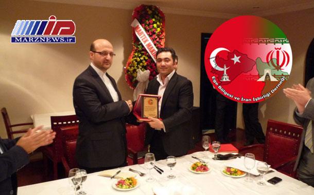 معرفی انجمن همکاری اِژه ترکیه و ایران