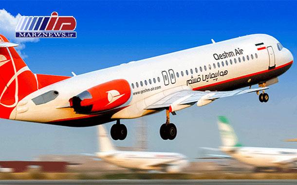 برقراری پروازهای فوق العاده دبی- قشم