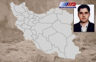 آمایش مناطق مرزی شمال غرب ایران