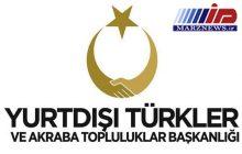 اعلام دو برنامه جدید بورسیه در ترکیه