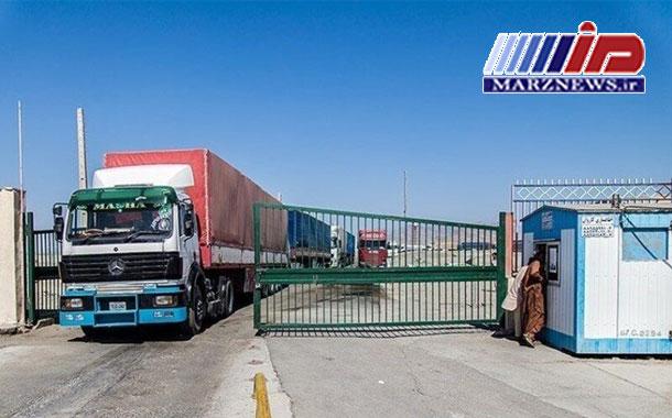 بازگشایی بازارچه مرزی سیرانبند
