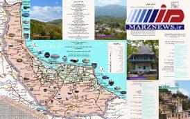 بیشترین مرز ترانزیتی کشور متعلق به استان گیلان است