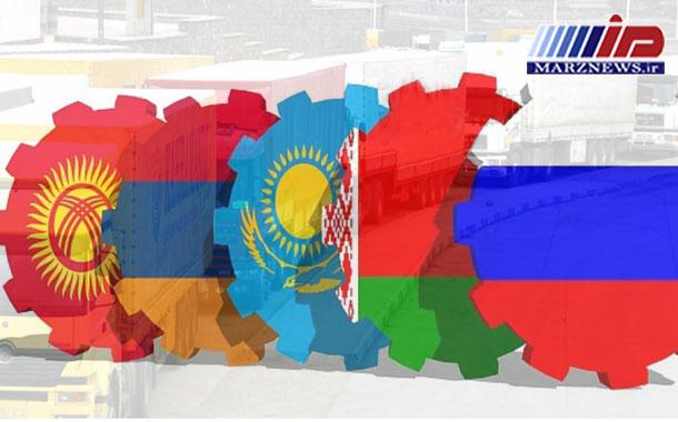 فهرست اقلام مشمول تعرفه صفر برای صادرات به اوراسیا