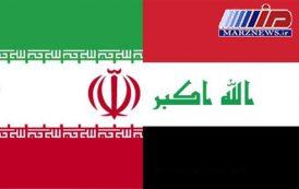 عراق سه گذرگاه مرزی خود با ایران را باز خواهد کرد