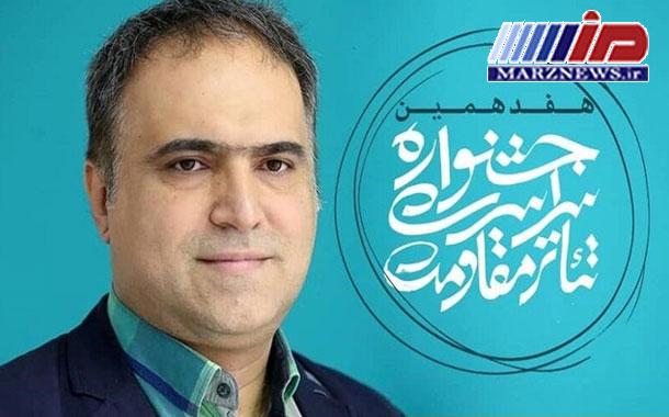 انتخاب هنرمند اردبیلی به عنوان دبیر اجرایی جشنواره تئاتر مقاومت