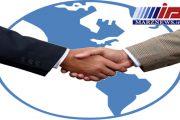 مجموعه قراردادهای دوجانبه