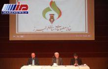 نشست خبری مجمع نمایندگان استان البرز در مجلس شورای اسلامی