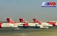 برقراری پرواز فوق العاده استانبول-تهران