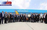 فرودگاه بین المللی پیام بر مدار توسعه