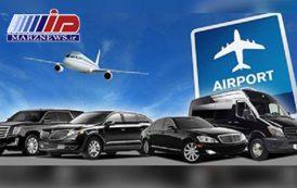 ارائه خدمات ترانسفری به مسافران فرودگاه پیام
