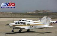 بیش از 2 هزار پرواز در فرودگاه بین المللی پیام انجام شد