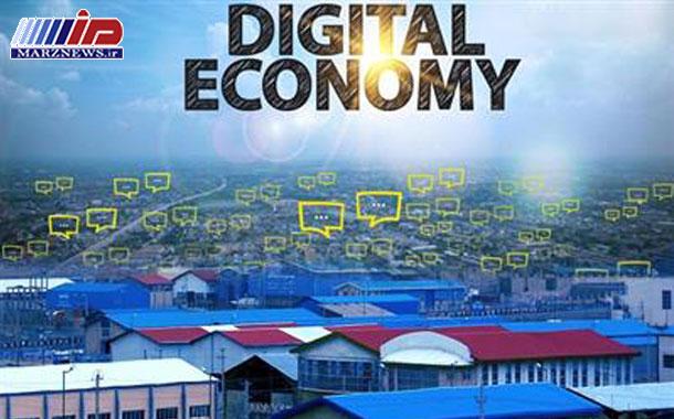 منطقه ویژه اقتصادی پیام اكو سیستم مطلوب شركت های فناور و دانش بنیان