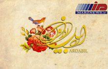 برگزاری مراسم گرامیداشت روز اردبیل