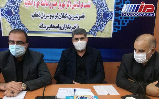 دنبال جذب سرمایهگذار برای مناطق غرب کرمانشاه هستیم