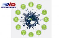 سامانه آنلاین خدمات گردشگری