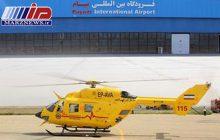 فرودگاه پیام مركز تعمیر و پشتیبانی بالگردهای اورژانس هوایی