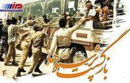 26 مرداد سالروز ورود مردان قبیله غیرت به ایران اسلامی