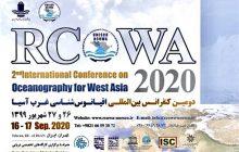 وبینار دومین همایش بین المللی اقیانوس شناسی غرب آسیا