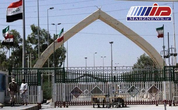 گذرگاه های مرزی به روی زوار بسته است