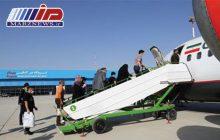 یزد، مقصد جدید پروازی فرودگاه بین المللی پیام