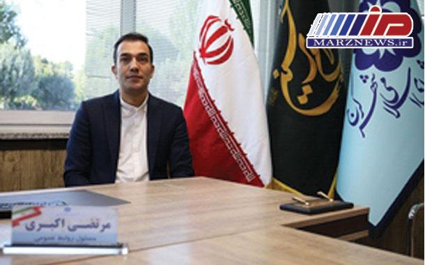 انتصاب مسئول روابط عمومی شورای اسلامی شهر کرج