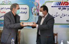 عبدالله بحرالعلومی، مدیرکل فرهنگ و ارشاد اسلامی استان اردبیل شد