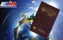 آشنایی بیشتر با گذرنامه )پاسپورت( و شرایط دریافت آن