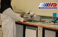 مركز تحقیقاتی و آزمایشگاه های مشترك در پیام راه اندازی می شود