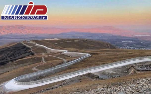 اتمام ساخت دیوار مرزی ۸۱ کیلومتری بین ترکیه و ایران