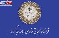 استفاده رایگان مردم از پلتفرم های ویدئو درخواستی در شب یلدا