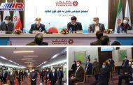 اعضای هیات مدیره بانک گردشگری انتخاب شدند