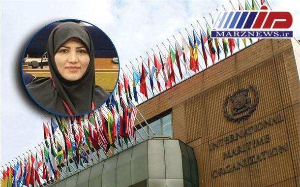 ایران نایب رئیس کمیته همکاری های فنی آیمو شد