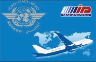 تبريك مديرعامل منطقه ويژه اقتصادی پيام به مناسبت روز هوانوردی