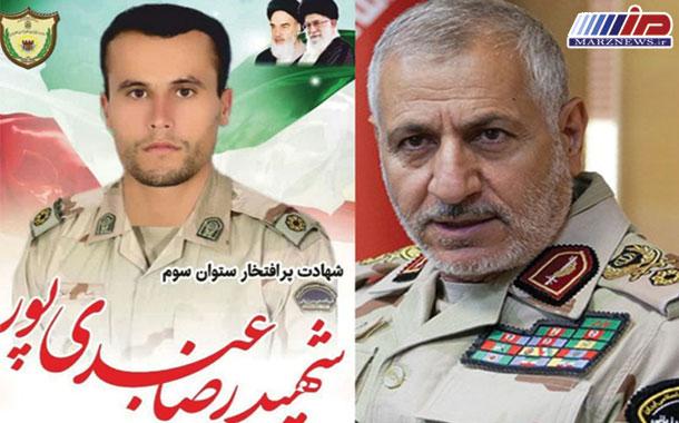 تماس تلفنی فرمانده مرزبانی ناجا با خانواده مرزبان شهید