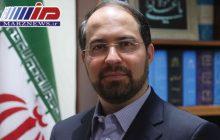 ثبت نام متقاضيان دريافت تابعیت ايرانى به صورت اينترنتى